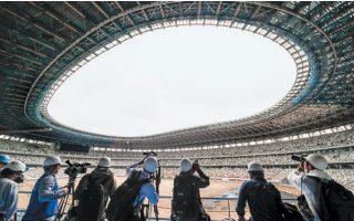 Αθλητές και εργαζόμενοι θα υποβάλλονται σε διαδικασία αναγνώρισης των χαρακτηριστικών του προσώπου πριν μπουν στο Ολυμπιακό στάδιο του Τόκιο.