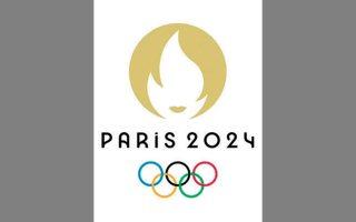 olympiakoi-agones-me-epikentro-ti-gynaika-sto-parisi-to-2024-2343533