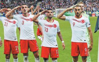 Τούρκοι ποδοσφαιριστές δεν πτοήθηκαν από τις αντιδράσεις της UEFA και πανηγύρισαν ξανά με στρατιωτικό χαιρετισμό στον αγώνα με τη Γαλλία.