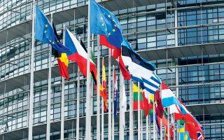 Το προσχέδιο του προϋπολογισμού αντανακλά πλήρως τις συζητήσεις των θεσμών με την ελληνική κυβέρνηση, έτσι ώστε οι συμφωνημένοι δημοσιονομικοί κανόνες να επιτευχθούν, δήλωσε χθες εκπρόσωπος της Ευρωπαϊκής Επιτροπής.