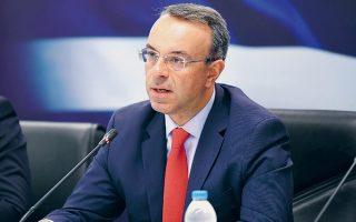 Προτεραιότητα-κλειδί για την ελληνική μακροοικονομική πολιτική είναι η αύξηση των επενδύσεων, τόνισε ο υπ. Οικονομικών, Χρήστος Σταϊκούρας.