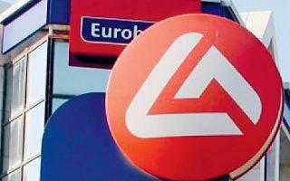 H τράπεζα στοχεύει στη μείωση του ποσοστού των μη εξυπηρετούμενων δανείων στο 16% έως τα τέλη του χρόνου.