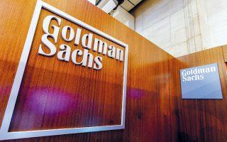 Στο σκάνδαλο φέρεται να εμπλέκεται και στέλεχος της Goldman Sachs στη μονάδα επενδυτικής τραπεζικής, το οποίο διοχέτευε έναντι αμοιβής σε τρίτους προνομιακές διαβαθμισμένες πληροφορίες.