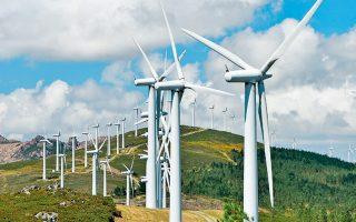 Ξεκίνησε ήδη επένδυση 150 εκατ. ευρώ στην περιοχή της Εύβοιας, όπου κατασκευάζονται εννέα αιολικά πάρκα συνολικής ισχύος 121 MW.