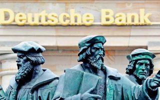 Η Deutsche Bank σκοπεύει να ακολουθήσει το σύστημα των κλιμακωτών επιτοκίων, με ευνοϊκά επιτόκια μέχρι ένα ύψος καταθέσεων και αρνητικά επιτόκια στις μεγάλες καταθέσεις και στους λογαριασμούς των επιχειρήσεων.