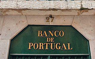 Η κεντρική τράπεζα της Πορτογαλίας εκτιμά ότι η οικονομία θα αναπτύσσεται με ρυθμό 1,7%.