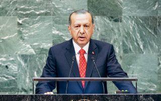 Ο Ερντογάν επιχειρεί να μετριάσει τις πιέσεις στη λίρα, καθώς, αν συνεχιστούν, θα πρέπει η κεντρική τράπεζα να αντιστρέψει τη χαλαρή νομισματική πολιτική.