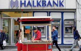 H Ουάσιγκτον κατηγορεί τη Halkbank, μία από τις μεγαλύτερες τράπεζες της Τουρκίας, ότι παραβίασε το εμπάργκο κατά της Τεχεράνης.