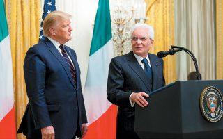 Ο Ιταλός πρόεδρος Σέρτζιο Ματαρέλα απηύθυνε έκκληση να μην υπάρξουν αντίμετρα από πλευράς Ε.Ε., ενώ από τη μεριά του ο κ. Τραμπ αναφέρθηκε σε ενδεχόμενη ελάφρυνση των δασμών για την Ιταλία.