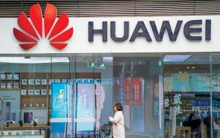 Αμερικανοί αξιωματούχοι προτείνουν στην κυβέρνηση Τραμπ να ανοίξει γενναιόδωρες γραμμές πίστωσης στις Nokia και Ericsson, ανταγωνίστριες της Huawei στην Ευρώπη. Ζητούμενο είναι, βέβαια, να τις ενισχύσει οικονομικά ώστε να μπορούν οι ευρωπαϊκές εταιρείες να προσφέρουν στους πελάτες τους υπηρεσίες  εξίσου φθηνές όσο και ο κινεζικός κολοσσός.