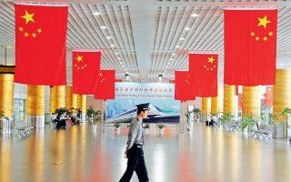 Το μήνυμα του γενικού διευθυντή των Χιούστον Ρόκετς στο Twitter «Αγωνιστείτε για την ελευθερία, συμπαρασταθείτε στο Χονγκ Κονγκ» ήταν αρκετό για να οδηγήσει την κινεζική κρατική τηλεόραση στην ακύρωση της μετάδοσης των αγώνων προετοιμασίας του ΝΒΑ.