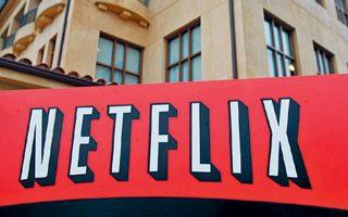 Ακόμη πιο προκλητική είναι η περίπτωση της πλατφόρμας συνεχούς ροής Netflix, η οποία έλαβε πέρυσι επιστροφή φόρου 51.000 στερλίνες, παρότι είχε έσοδα 700 εκατ. στερλίνες από συνδρομές στη Βρετανία.