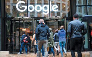 Ο όγκος δεδομένων που χρειάζονται πλέον οι πελάτες της Google αυξάνεται συνεχώς, καθώς όλο και περισσότεροι καταναλωτές αποθηκεύουν ταινίες ή βίντεο.