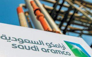 Στη διάρκεια του περασμένου έτους η Aramco είχε κέρδη ύψους 111 δισ. δολαρίων και κατά το πρώτο εξάμηνο του τρέχοντος έτους είχε έσοδα 46,9 δισ. δολαρίων.