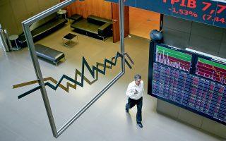 Η χρηματιστηριακή αγορά αναμένει την πρώτη μετεκλογική αναβάθμιση της Ελλάδας από την S&P αύριο, την οποία αποτιμά η αγορά, όπως άλλωστε δείχνουν και οι καλές επιδόσεις της αγοράς ομολόγων, οι οποίες συνεχίστηκαν και χθες.