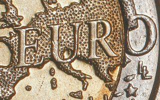 Τα τελευταία στοιχεία για την Ευρωζώνη που ενισχύουν τις ανησυχίες για επιδείνωση των οικονομικών προοπτικών επέδρασαν αρνητικά στο κοινό νόμισμα.