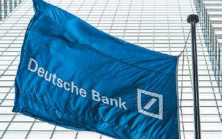 Εκτός της Deutsche Bank, πτωτικά κινήθηκαν και άλλες τραπεζικές μετοχές.