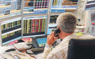 Εντός του Σεπτεμβρίου ευρωπαϊκές επιχειρήσεις εξέδωσαν ομόλογα 94,5 δισ. ευρώ, δηλαδή σημαντικά περισσότερα από τα ομόλογα ύψους 90,3 δισ.  που είχαν εκδώσει τον Ιανουάριο και αποτελούσε το προηγούμενο ρεκόρ.