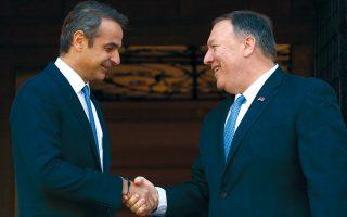 Στην Αθήνα βρίσκεται από το βράδυ της Παρασκευής ο υπουργός Εξωτερικών των ΗΠΑ Μάικ Ποµπέο, για την υπογραφή της νέας ελληνοαµερικανικής αµυντικής συµφωνίας. Η Τουρκία παραβιάζει κατάφωρα το ∆ιεθνές ∆ίκαιο δήλωσε ο Κυριάκος Μητσοτάκης στη συνάντησή του µε τον κ. Ποµπέο.