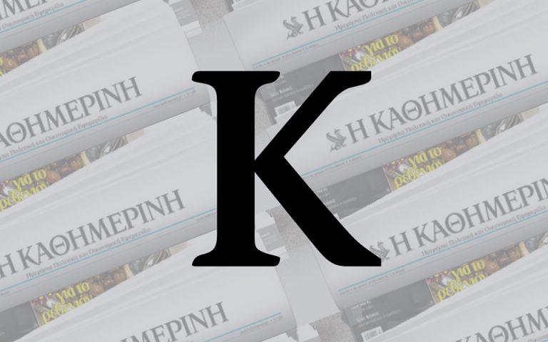Το Πατριαρχείο Μόσχαςκαι περί «Τρίτης Ρώμης»