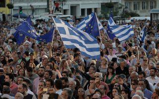 Διαδηλωτές σε συγκέντρωση υπέρ της παραμονής της χώρας στην Ευρωζώνη και στην Ευρωπαϊκή Ενωση μπροστά από τη Βουλή, τον Ιούνιο του 2015. ΑΠΕ-ΜΠΕ/ΓΙΑΝΝΗΣ ΚΟΛΕΣΙΔΗΣ