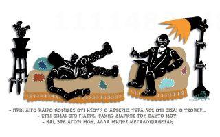 skitso-toy-dimitri-chantzopoyloy-23-10-190