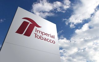 imperial-tobacco-hellas-poreia-epitychion0
