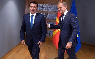 Οι διαβεβαιώσεις του Ντόναλντ Τουσκ (δεξιά) ότι η ευρωπαϊκή πορεία της Βόρειας Μακεδονίας δεν έχει τελειώσει δεν αποδείχτηκαν αρκετές.