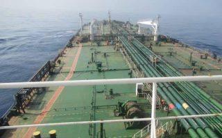 EPA/IRIB TV