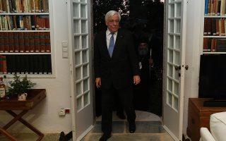 Ο Πρόεδρος της Δημοκρατίας, Προκόπης Παυλόπουλος, κατά την άφιξή του στην ανακαινισμένη οικία που δώρισαν οι Patrick και Joan Leigh Fermor στο μουσείο Μπενάκη, όπου πραγματοποίησε τα εγκαίνια, στην Καρδαμύλη Μεσσηνίας, με την παρουσία του πρωθυπουργού Κυριάκου Μητσοτάκη (ΔΕΝ ΕΙΚΟΝΙΖΕΤΑΙ), το Σάββατο 19 Οκτωβρίου 2019. ΑΠΕ-ΜΠΕ/ΑΠΕ ΜΠΕ/ΝΙΚΗΤΑΣ ΚΩΤΣΙΑΡΗΣ