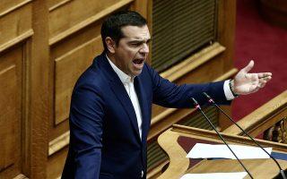 al-tsipras-antilaiko-kai-akraia-neofileleythero-to-anaptyxiako-nomoschedio0