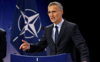 Το ΝΑΤΟ περιμένει από όλα τα κράτη να σέβονται το διεθνές δίκαιο.