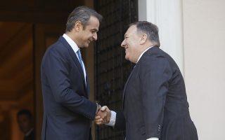 (Ξένη Δημοσίευση). Ο πρωθυπουργός Κυριάκος Μητσοτάκης υποδέχεται τον υπουργό Εξωτερικών των Η.Π.Α. Μάικ Πομπέο (Mike Pompeo) κατά τη διάρκεια  συνάντησή τους στο Μέγαρο Μαξίμου, Αθήνα Σάββατο 5 Οκτωβρίου 2019. Ο υπουργός Εξωτερικών των Η.Π.Α., Mike Pompeo, πραγματοποιεί τριήμερη επίσκεψη στην Αθήνα. ΑΠΕ-ΜΠΕ/ΓΡΑΦΕΙΟ ΤΥΠΟΥ ΠΡΩΘΥΠΟΥΡΓΟΥ/ΔΗΜΗΤΡΗΣ ΠΑΠΑΜΗΤΣΟΣ
