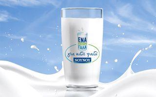 noynoy-ena-potiri-gala-gia-kathe-paidi0
