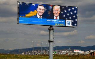 krisimes-ekloges-sto-kosovo0