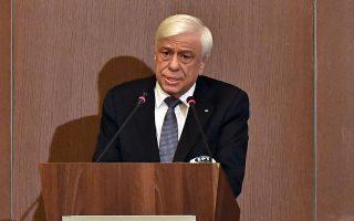 Ο Πρόεδρος της Δημοκρατίας Προκόπης Παυλόπουλος απευθύνει χαιρετισμό   στο 17ο συνέδριο με θέμα: «Πολιτική, Ποινική και Διοικητική Δίκη. Αποκλίσεις και Συγκλίσεις» που διοργανώνει, στο ξενοδοχείο Costa Navarino, η Εταιρία Δικαστικών Μελετών, σε συνεργασία με τον δικηγορικό σύλλογο Καλαμάτας, το  Σάββατο 19 Οκτωβρίου 2019, στην Πύλο. ΑΠΕ-ΜΠΕ/ΑΠΕ-ΜΠΕ/Νικήτας Κώτσιαρης.