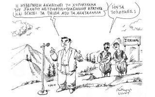 skitso-toy-andrea-petroylaki-23-10-190