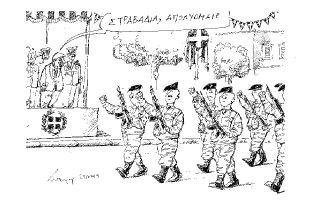 skitso-toy-andrea-petroylaki-27-10-190