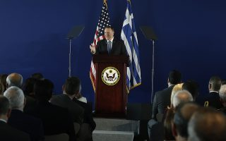 Ο υπουργός Εξωτερικών των Η.Π.Α. Μάικ Πομπέο (Mike Pompeo) μιλά από το βήμα, στο Κέντρο Πολιτισμού του Ιδρύματος Σταύρος Νιάρχος, Αθήνα, Σάββατο 5 Οκτωβρίου 2019.  ΑΠΕ-ΜΠΕ/ΑΠΕ-ΜΠΕ/ΓΙΑΝΝΗΣ ΚΟΛΕΣΙΔΗΣ