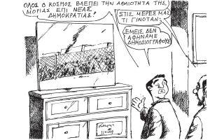 skitso-toy-andrea-petroylaki-03-10-190