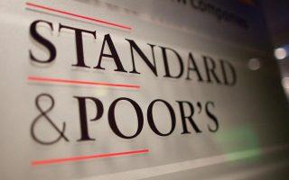 standard-amp-038-poor-amp-8217-s-anavathmisi-tis-elladas-sto-vv-apo-v0