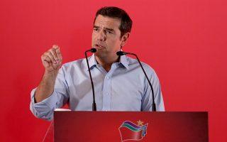 al-tsipras-sto-instagram-o-k-chrysocho-dis-apokatestise-tin-taxi-poy-den-kataferan-ta-organa-sto-gkotham-siti0