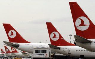 efodos-sta-gkise-tis-turkish-airlines-sto-aerodromio-makedonia-apo-omada-antiexoysiaston0