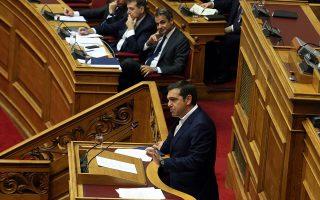 al-tsipras-kaneis-den-echei-to-monopolio-tis-patriotikis-eyaisthisias-2345298