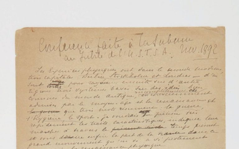 Σε δημοπρασία το χειρόγραφο-μανιφέστο του Π. Ντε Κουμπερτέν για τους Ολυμπιακούς Αγώνες