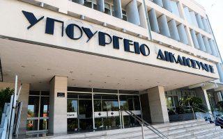 oi-ypopsifioi-gia-tin-proedria-toy-elegktikoy-synedrioy-kai-tis-theseis-ton-antiproedron-toy-areioy-pagoy0