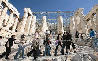 Ο ξενοδοχειακός όμιλος θα εστιάσει στις πόλεις της Αθήνας και της Θεσσαλονίκης.