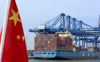 Η κινεζική κυβέρνηση θα καταργήσει επιπλέον δασμούς σε αμερικανικά προϊόντα.