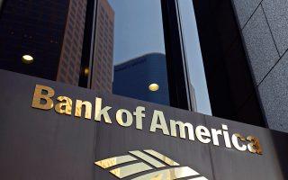 Η αμερικανική τράπεζα αποφάσισε να ξεκινήσει εκ νέου κάλυψη του ελληνικού τραπεζικού κλάδου.