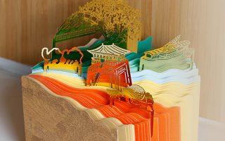 Ο πλούτος της αρχαίας κινεζικής κουλτούρας στον χώρο τέχνης Ziller.